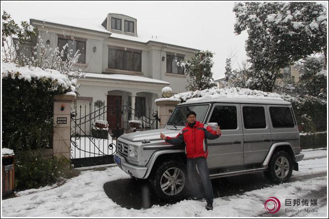 別墅雪中美景